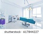 interior view of operating room | Shutterstock . vector #617844227