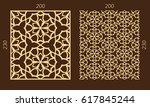 laser cutting set. woodcut... | Shutterstock .eps vector #617845244