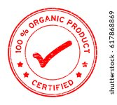grunge red 100 percent organic... | Shutterstock .eps vector #617868869