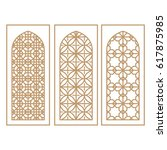 traditional arabic window and... | Shutterstock .eps vector #617875985