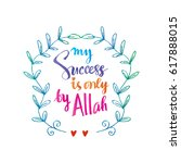 my success is only by allah.... | Shutterstock .eps vector #617888015