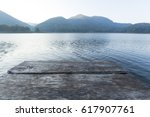 guest house on water on barrage ... | Shutterstock . vector #617907761