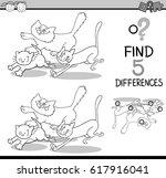 black and white cartoon... | Shutterstock . vector #617916041