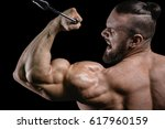 handsome power athletic man on... | Shutterstock . vector #617960159