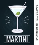 poster with alcohol cocktail.... | Shutterstock .eps vector #617962991