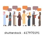 arab people group chat bubble... | Shutterstock .eps vector #617970191