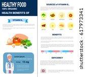 healthy food infographics... | Shutterstock .eps vector #617973341