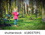 child in park. | Shutterstock . vector #618037091