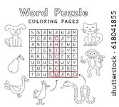 funny animals word search... | Shutterstock .eps vector #618041855