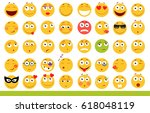 set of cute emoticons. emoji... | Shutterstock .eps vector #618048119