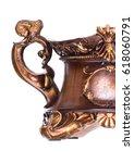 Small photo of Vintage baroque ornament, retro pattern antique style acanthus,decorative design element filigree