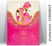 wedding invitation card... | Shutterstock .eps vector #618068819