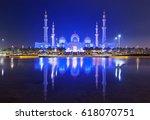abu dhabi  united arab emirates ...   Shutterstock . vector #618070751