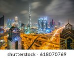 dubai  united arab emirates... | Shutterstock . vector #618070769