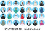 different muslim arab people... | Shutterstock .eps vector #618102119