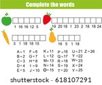 complete the words using cipher ... | Shutterstock .eps vector #618107291