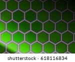 green abstract template for... | Shutterstock . vector #618116834