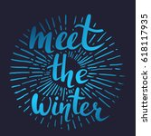 vector handwritten brush script.... | Shutterstock .eps vector #618117935