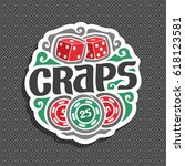 vector logo for craps gamble ... | Shutterstock .eps vector #618123581