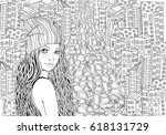 girl in a knitted cap. pattern... | Shutterstock .eps vector #618131729