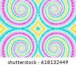 boho tie dye background. hippie ... | Shutterstock .eps vector #618132449