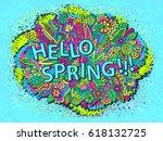 spring time background.... | Shutterstock .eps vector #618132725