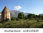 seljuk cemetery and tomb near... | Shutterstock . vector #618135839