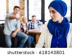 group of students humiliating... | Shutterstock . vector #618143801