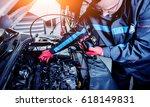 video investigate. engine...   Shutterstock . vector #618149831