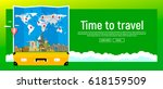 time to travel. yellow suitcase ... | Shutterstock .eps vector #618159509