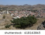 the town of myrina and the... | Shutterstock . vector #618163865