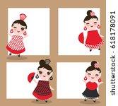 Spanish Flamenco Dancer Card...