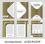 abstract vector layout... | Shutterstock .eps vector #618196349