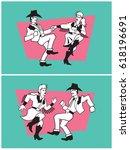 country dancers vector design.... | Shutterstock .eps vector #618196691
