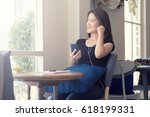 lifestyle of beautiful woman... | Shutterstock . vector #618199331