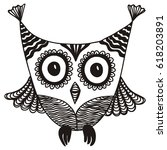 cute cartoon owl. vector... | Shutterstock .eps vector #618203891