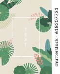 tropical leaf poster vector... | Shutterstock .eps vector #618207731