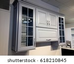 kitchens cabinets  wooden in... | Shutterstock . vector #618210845
