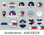 made in philippines seal ... | Shutterstock .eps vector #618218129