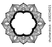 mandalas for coloring book.... | Shutterstock .eps vector #618224021