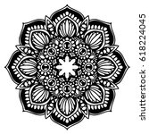 mandalas for coloring book.... | Shutterstock .eps vector #618224045
