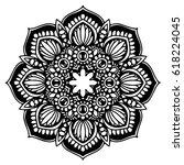 mandalas for coloring book.... | Shutterstock .eps vector #618224045