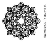 mandalas for coloring book.... | Shutterstock .eps vector #618224141