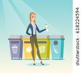 caucasian woman throwing away... | Shutterstock .eps vector #618224594