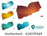 set of yemen maps. bright...