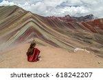 rainbow mountains near cuzco ...   Shutterstock . vector #618242207