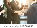 concept of cooperation... | Shutterstock . vector #618246455