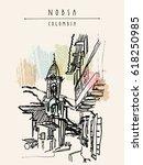 roman catholic church in nobsa... | Shutterstock .eps vector #618250985