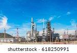 industrial zone the equipment... | Shutterstock . vector #618250991
