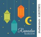 ramadan kareem greeting card   Shutterstock .eps vector #618255851